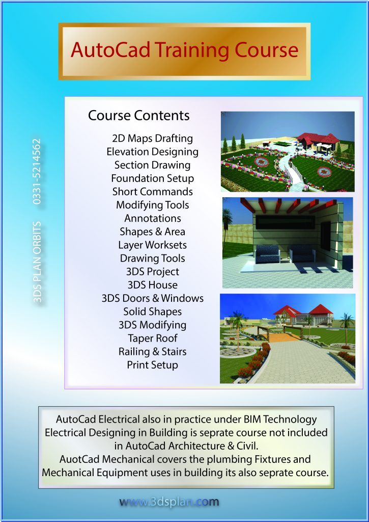 AutoCad Course in Rawalpindi Islamabad Pakistan