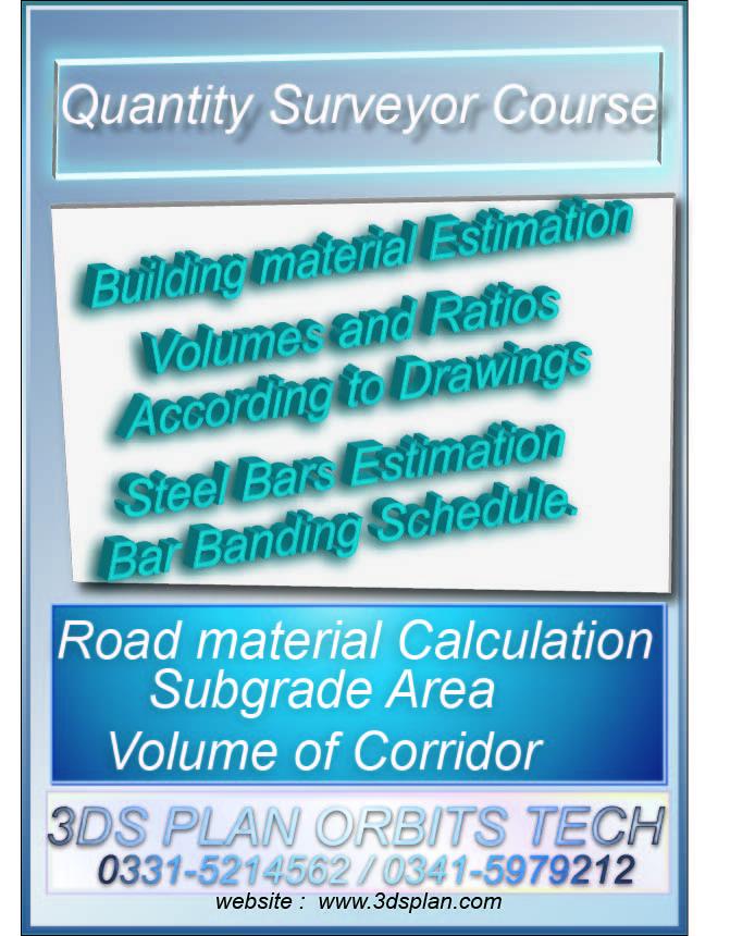 Quantity Surveyor Course in Rawalpindi Islamabad Pakistan